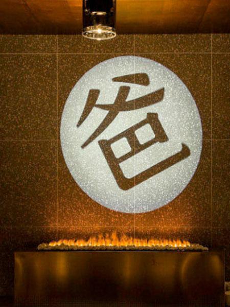 北京市朝阳区 爸爸烤肉